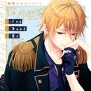 You Need Me (『I DOLL U』キャラクターソロソングシリーズ)/御神ルカ(cv.KENN)
