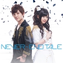 NEVER-END TALE/小林竜之/鈴木このみ