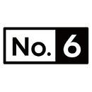 kotae/No.6