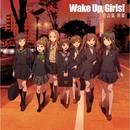 言の葉 青葉/Wake Up, Girls!