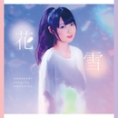 花雪 *CD+DVD/smileY inc.