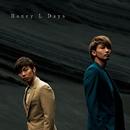 デスペラード/Honey L Days