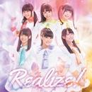 Realize!/i☆Ris