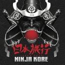日本旅行/Ninja Kore