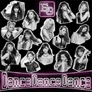 Dance Dance Dance/E-Girls