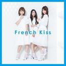 French Kiss (TYPE-C)/フレンチ・キス