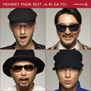 BEST -A.RI.GA.TO- / MONKEY MAJIK