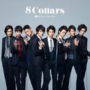 8 Collars/SOLIDEMO