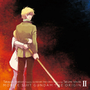 風よ 0074/服部隆之 Presents GUNDAM THE ORIGIN featuring 石田匠