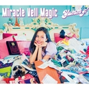 Yummy!/Miracle Vell Magic