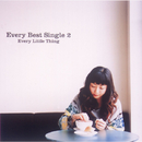 Every Best Single 2/EVERY LITTLE THING