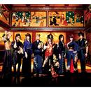 Strong Fate/和楽器バンド