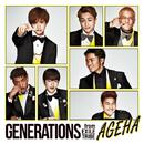 AGEHA/GENERATIONS