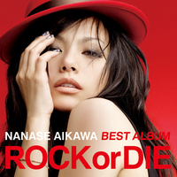 NANASE AIKAWA BEST ALBUM