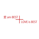愛 am BEST + LOVE is BEST/大塚 愛