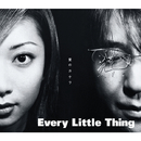 愛のカケラ/EVERY LITTLE THING
