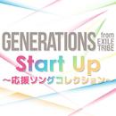 Start Up~応援ソングコレクション~/GENERATIONS