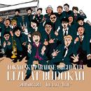 The Last~Live~/東京スカパラダイスオーケストラ feat. Ken Yokoyama