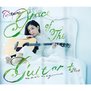 COVERS  Grace of The Guitar+/森 恵