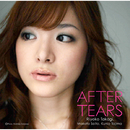 AFTER TEARS/高木里代子