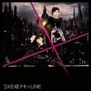 チキンLINE(Type-B)/SKE48