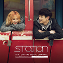 Spring Love/Eric Nam & WENDY