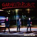 GOOD-BYE THE SUN/がらくたロボット