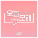 #WYD -KR Ver-/iKON