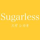 Sugarless/スガ シカオ