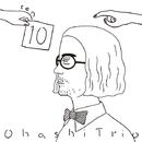 10/大橋トリオ