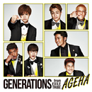 AGEHA/GENERATIONS from EXILE TRIBE