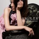 SMILES/島谷ひとみ