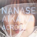 ACROSS/相川七瀬