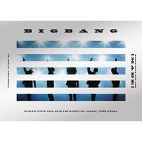 BIGBANG WORLD TOUR 2015~2016 [MADE] IN JAPAN : THE FINAL/BIGBANG