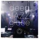 deep JAZZ globe/globe