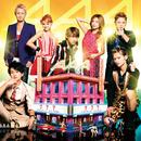777 ~TRIPLE SEVEN~/AAA
