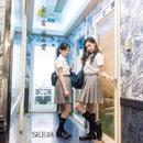 金の愛、銀の愛(Type-C)/SKE48