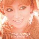 Love songs/浜崎あゆみ