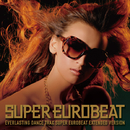 SUPER EUROBEAT VOL.207/SUPER EUROBEAT (V.A)