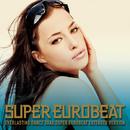 SUPER EUROBEAT VOL.206/SUPER EUROBEAT (V.A.)