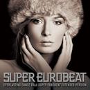 SUPER EUROBEAT VOL.209/SUPER EUROBEAT (V.A.)