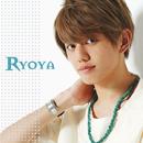 君と見ていた十年後の夏/Ryoya
