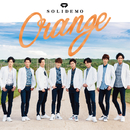 Orange/SOLIDEMO