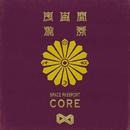 宇宙トラベラー CORE盤/Kra