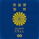 宇宙トラベラー CELL盤/Kra