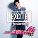 EXCITE (テレビオープニングサイズ)/三浦大知