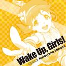 Wake Up, Girls!Character song series2 片山実波/片山実波(CV:田中美海)