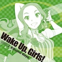 Wake Up, Girls!Character song series2 菊間夏夜