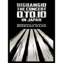 BIGBANG10 THE CONCERT : 0.TO.10 IN JAPAN + BIGBANG10 THE MOVIE BIGBANG MADE/BIG BANG