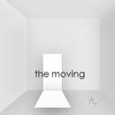 The Moving/GU (九)